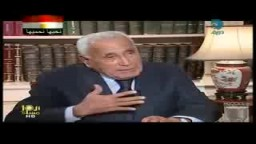 حوار مع أ. محمد حسنين هيكل بعد تنحي مبارك- العاشرة مساء