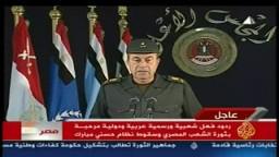د/عبد المنعم أبو الفتوح وكلمة بعد زوال مبارك ونظامه