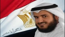 شكراً يا مصر - مشاري راشد العفاسي