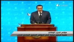 مبارك:هو انا هتابع كل حاجة يا راجل كبر مخك