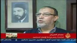 جماعة الإخوان المسلمين وفكرة إنشاء الحزب السياسى للجماعة