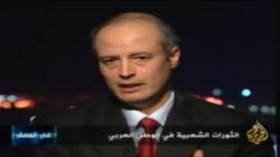في العمق - الثورات الشعبية في الوطن العربي