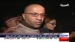 عودة الكتب التي كانت محظورة في عهد مبارك الى الأسواق