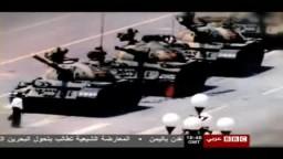 حس الفكاهة في الثورة المصرية