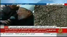 جانب من خطبة الدكتور يوسف القرضاوى فى صلاة الجمعة من ميدان التحرير ..1