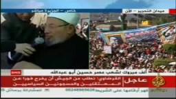 خطبة الجمعة للدكتور يوسف القرضاوى من ميدان التحرير .. 2