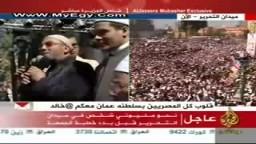 خطبة الجمعة للشيخ يوسف القرضاوي في ميدان التحرير25 يناير