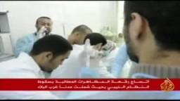 وصول المظاهرات الليبية لغرب البلاد