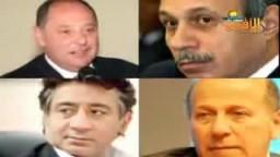 تقرير لقناة الأقصى عن حبس وزراء مصر المخلوعين