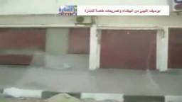 شوارع ليبيا تشهد ما لم تشهده مند 42 سنة