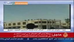 المسؤل العام للإخوان المسلمين في ليبيا : الشعب الليبي قال كلمته ولا صوت يعلو فوق صوت الشعب