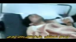 كليب لمجازر كلاب الطاغية القذافي في الشعب الليبي