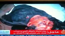 صور مجازر لجثث شهداء ليبيا بعد قصفهم