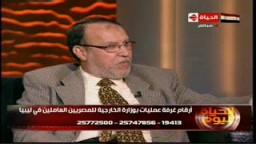 حوار مع د/ عصام العريان بخصوص إنشاء حزب لجماعة الإخوان بإسم حزب الحرية والعدالة