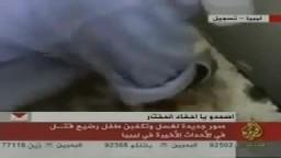 القذافي يقتل الرضع فى ليبيا