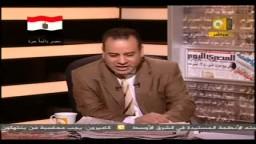 مانشيت: د. محمد البلتاجي - ثورة 25 يناير .. حزب الحرية والعدالة 1/3