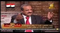 مانشيت: د. محمد البلتاجي - الإخوان ومنصة يوم جمعة النصر بميدان التحرير 3/3
