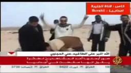 صور لطائرة سقطت في أجدابيا ليبيا بعد رفض طاقمها قصف المتظاهرين