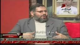 د/ عبد الرحمن البر عضو مكتب الإرشاد : حول إنشاء حزب لجماعة الإخوان بإسم الحرية والعدالة ..2