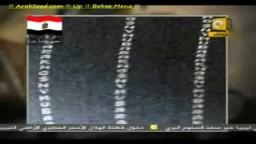 نرجسية مبارك جعلته يطبع اسمه على بدلته