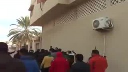 المرأة التي استشهدت في تاجوراء- ليبيا
