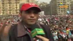 المظاهرات المصرية ضد حكومة شفيق