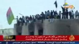 بريطانيا ترفع الحصانة عن معمر القذافي