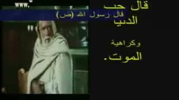 مقطع لا يُنسى من فيلم--- عمر المختار