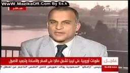 منع مبارك وأفراد عائلته من السفر وتجميد أموالهم بقرار من النائب العام