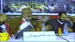 حفل الاخوان المسلمين بالطالبية  بعد ثورة 25 يناير .. الجزء الثالث