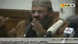 شاهد جلسة إستماع ضحايا تعذيب السجون المصرية--2