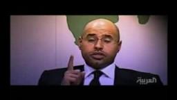 القذافى مجنون ليبيا 17 فبراير