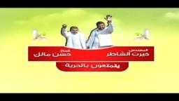 م/ أيمن عبد الغنى فى إنتظار خروج الشاطر من أمام بوابة سجن طرة .. حصرياً