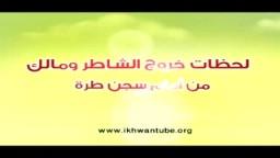 أحد موظفى الحاج حسن مالك ينتظر الإفراج عن مالك أمام سجن طرة .. حصرياً