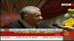 لقاء الجزيرة مباشر مع الحاج حسن مالك بعد الإفراج عنه