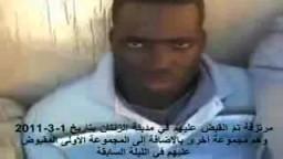 المرتزقة الذين اعتقلوا في ليبيا