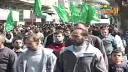 مسيرات حماس لانهاء الانقسام