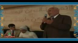 كلمة المرشد السابق الأستاذ مهدى عاكف وكلمة الدكتور مرسى فى حفل عقد قران بنات المهندس عاصم شلبى