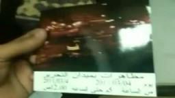 أمن الدولة بمدينة نصر كان يراقب إعتصامات التحرير حتى 4 مارس 2011