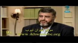 لقاء المهندس خيرت الشاطر نائب المرشد العام فى العاشرة مساء بعد الإفراج عنه .. 1