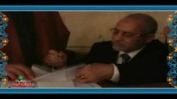 الحاج مسعود السبحى يعقد قران بنات المهندس عاصم شلبى والمرشد العام يشهد على العقد