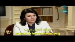 لقاء المهندس خيرت الشاطر نائب المرشد العام فى العاشرة مساء بعد الإفراج عنه .. 9