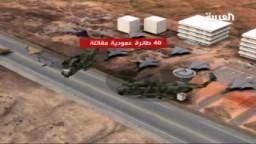 نظام القذافي يعتمد على سلاح الجو لحسم المعركة