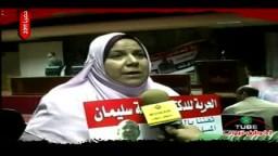 حصرياً .. كلمة زوجة الدكتور أسامة سليمان فى الوقفة التضامنية أمام نقابة الصحفيين للإفراج عنه