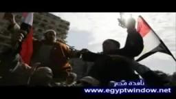 مؤامرات أمن الدولة بعد نجاح الثورة
