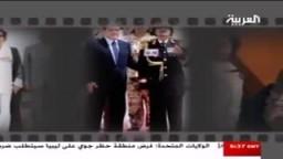 قصة ملابس القذافي