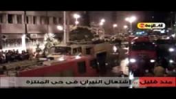 شاهد فيديو إحتراق مبني حى المنتزة بالاسكندرية