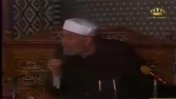 الشيخ الشعراوى يوجه رسالة الي شباب ثورة 25 يناير