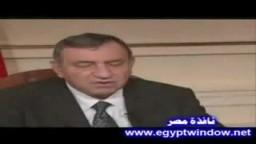 احد مؤامرات امن الدولة المنحل لضرب الثورة المصرية