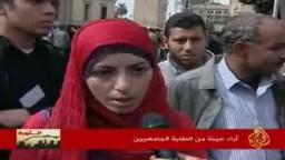إخلاء الحرس من الجامعات المصرية